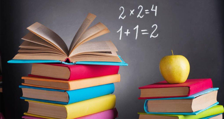 Адаптированная образовательная программа для детей с ОВЗ: требования, правила, примеры